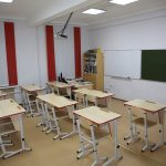 Классы Средней школы