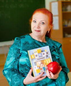 Учитель химии Яковлева Людмила Алексеевна