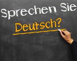изучение немецкого Химки