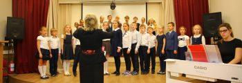 Школьный хор<br>«Аметист»